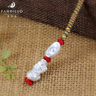 Pure Silver 999 Prosperity PIXIU Ingot Red Rope Hanging Ornament