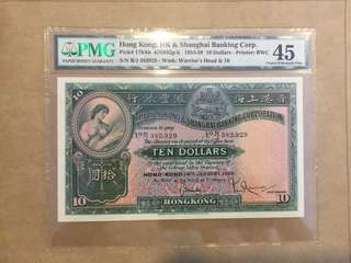 HSBC 1958 $10 HongKong big size note