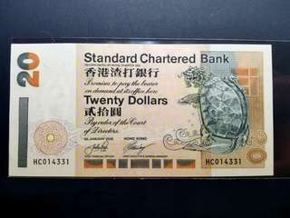 2002 年 渣打 20蚊 20 圓 20元 AU 品 Twenty Dollars Standard Chartered 紙幣 收藏