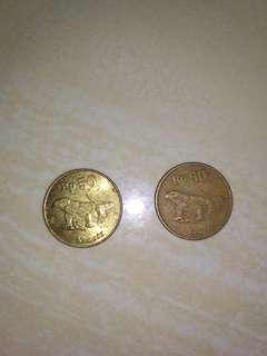 Koin uang lama 50 rupiah