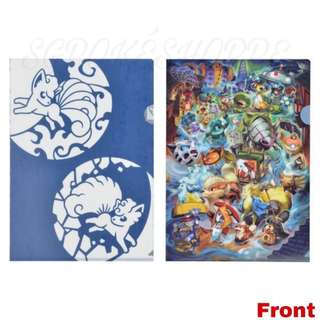 [PO] A4 CLEAR FILE SET [NIGHT PARADE] - POKEMON CENTER EXCLUSIVE