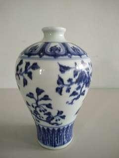 Dynasty Ming Porcelain Vase