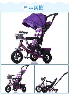 Tricycle Baby Stroller -Push stroller