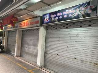 85 TPY shop for rent