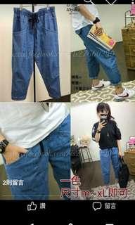 🚚 寬版牛仔褲M到XL都可穿