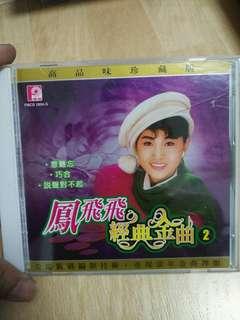 CD 风飞飞