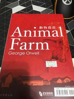 Animal Farm 100% new 中英對照