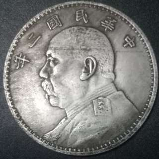 China Fat man 2nd Year 1913 One Yuan Silver Coin 39mm