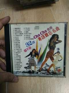 CD 广东