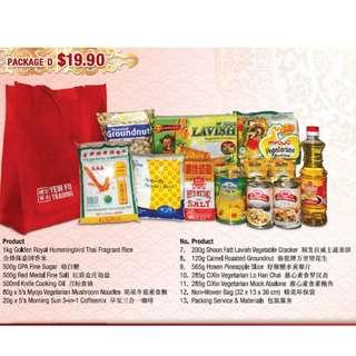庆中元 / 2018 7th Month Festive Package D [Ideal for Vegetarian]