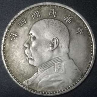 China Yuan Shih-Kai 4th Year 1915 One Yuan Silver Coin