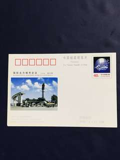 China Stamp- JP 65  postcard as in pictures