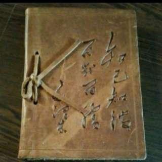 Vintage Pocket Size Note Book