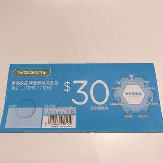 watsons醫學美肌產品$30Coupons