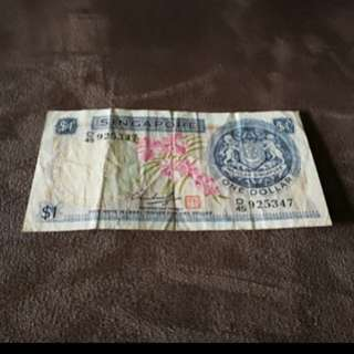 Singapore Old Note $1 (A)