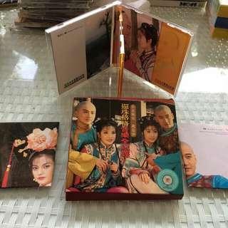 还珠格格 CD with 1 free VCD n 2 posters