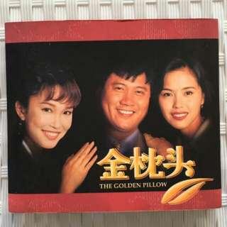 金枕头 CD Collectible