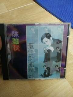 CD 陈洁仪
