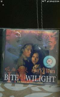 Vcd Vcd sale Buy 2 get 1 free!   Thailand  Bite the twilight   Vcd   Thai horror thriller  Vampires   Pick up hougang buangkok mrt  Or add $1 postage