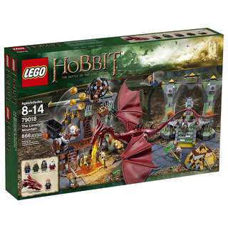 (‼️LAST SET‼️) LEGO 79018 The Hobbit - The Lonely Mountain