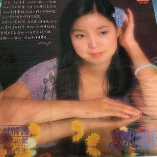 Teresa Teng vinyl record