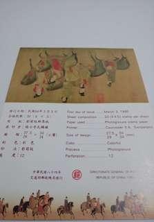 🚚 麗人行古畫郵票
