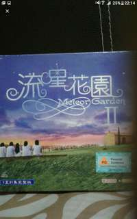 Vcd  Meteor garden II  流星花园 II  Episode 1 to 31  The story opens with the graduation of F4 from Ying De University and subsequently focuses on their life after graduation. It follows the blossoming love story of