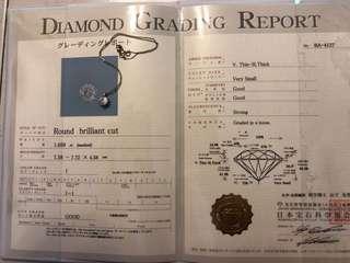 1.659卡鑽石項鍊