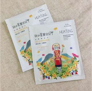 My Beauty Diary Mountain Hydrating Firming Mask