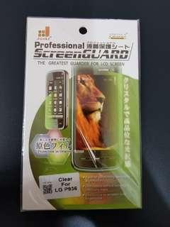 [包郵] LG P936 高清膜