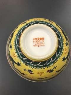 Chinese bowl porcelain
