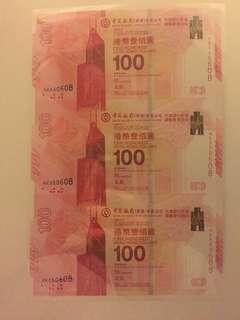 中銀紀念鈔三連張 608尾 百年紀念鈔