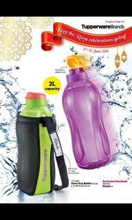 Tupperware Giant Eco Water Bottle 2L