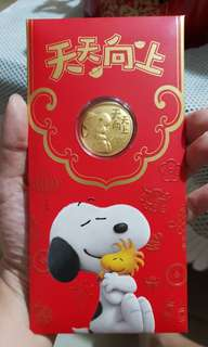 SK SNOOPY 999 PURE GOLD COIN ANG POW (SOARING AMBITIONS)