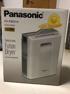 Panasonic Futon Dryer FD-F06S1H 曬被機