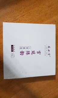 雲南五年普洱熟茶200g