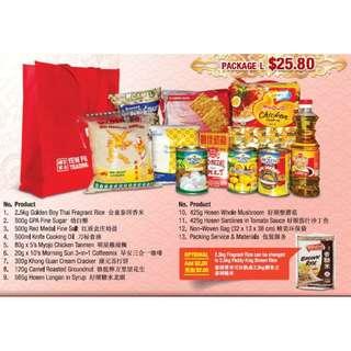 庆中元 / 2018 7th Month Festive Package L