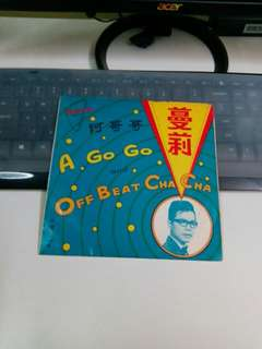 Vintage vinyl record, Chinese, 黄清元