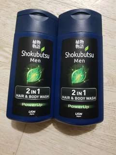 CHEAPEST !! Shokubutsu Men Hair & Body Wash Power Up 100ml