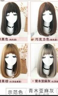 'Preorder Korean Choppy bangs ladies wig *waiting time 15 days after payment is made*Chat to buy to order