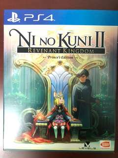 Ni No Kuni 2 prince edition