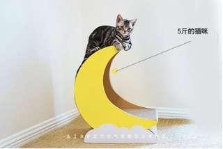 🚚 限量買一送一!!貓咪也瘋狂!可愛月亮造型貓抓板