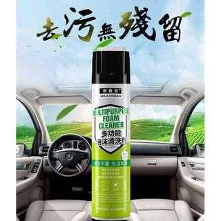 Car Interior Cleaner Foam Wash Leather Tire Mat  Car Wash Shampoo