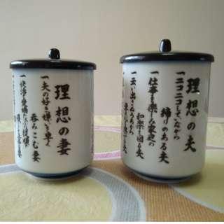 日本理想の夫妻 Japan Ideal Husband & Wife Tea Cups