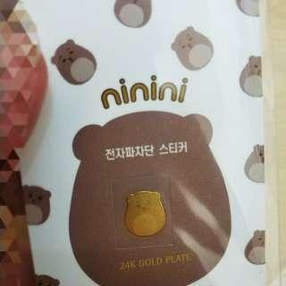 EXO Kai EMW Sticker