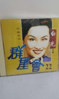 Cd chinese 白光