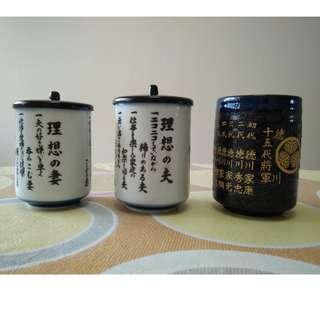 日本茶杯 Japanese Tea Cups