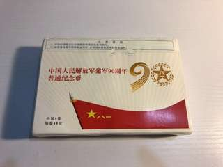 China 2017 commemorative Army 90th Anniversary with original unopen box