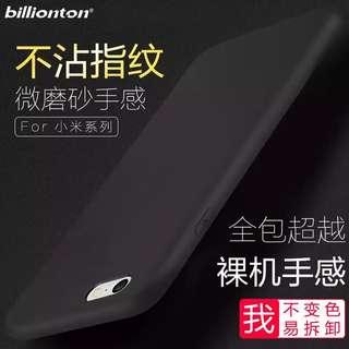 XiaoMi/RedMi Phone Black Case