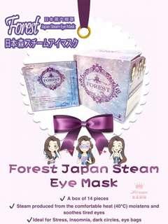Forest Lavender Steam Eye Mask